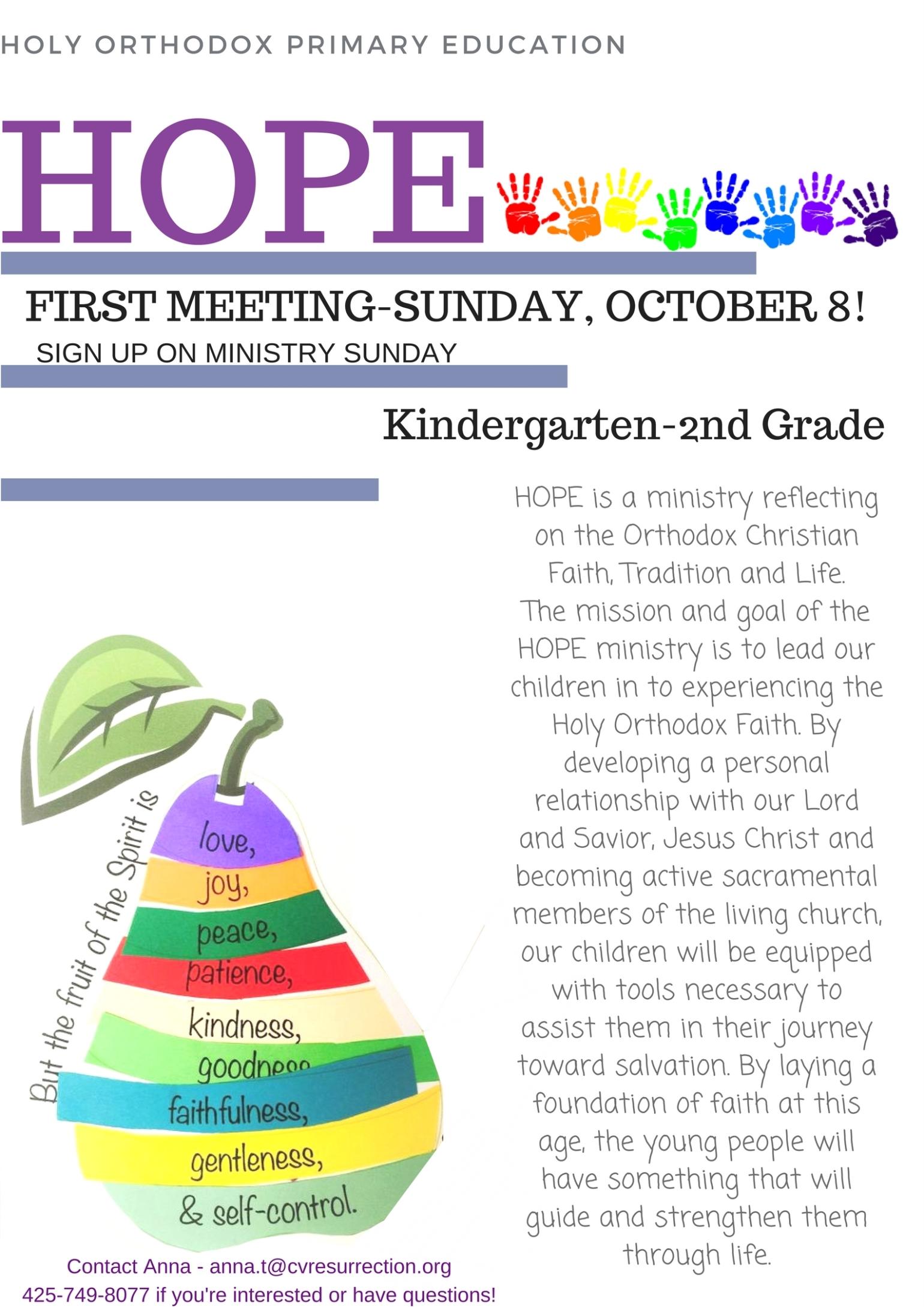 HOPEHoly Orthodox Primary Education (8) (1)