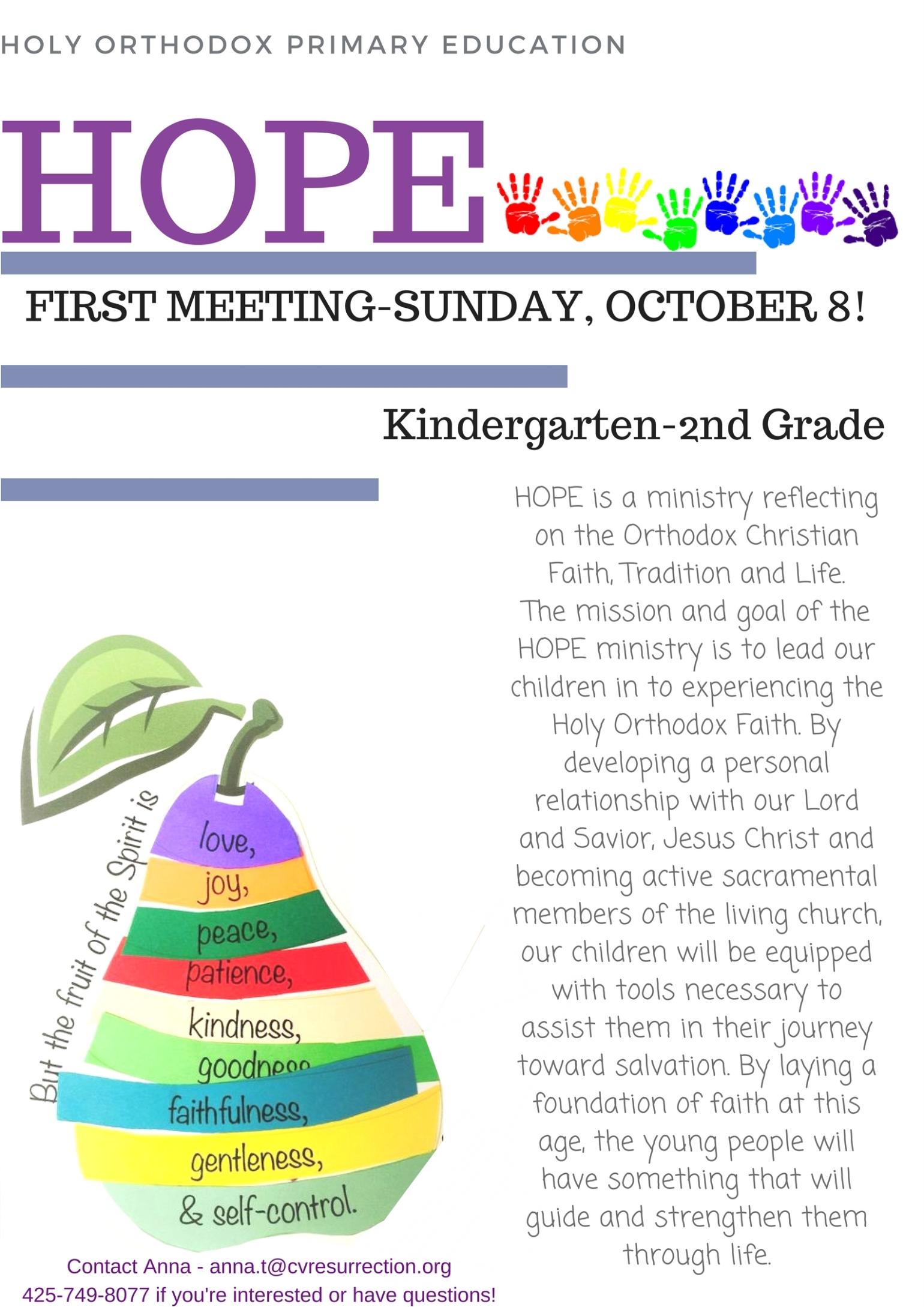 HOPEHoly Orthodox Primary Education (9)