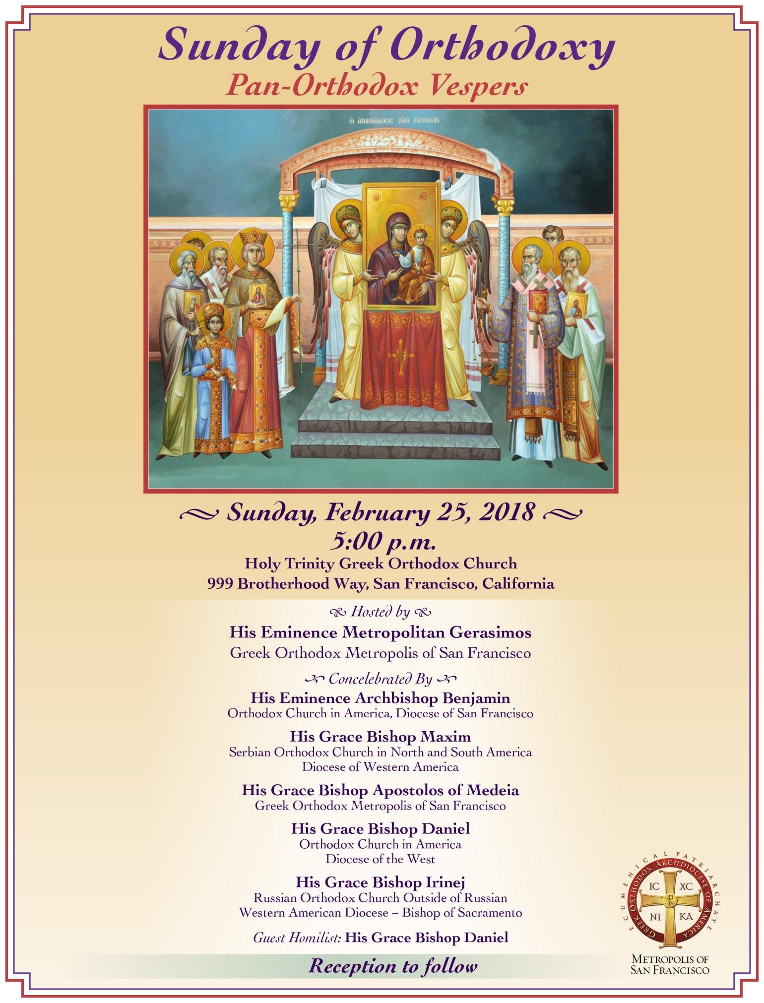 Sunday of Orthodoxy Vespers 2018 - San Francisco